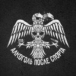 Плохие русские